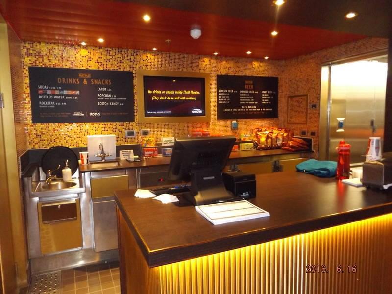 Carnival IMAX Theatre Snack Shop